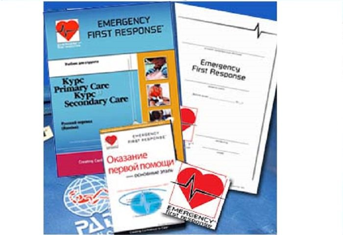 Учебник Emergency First Response Care for children детдеск
